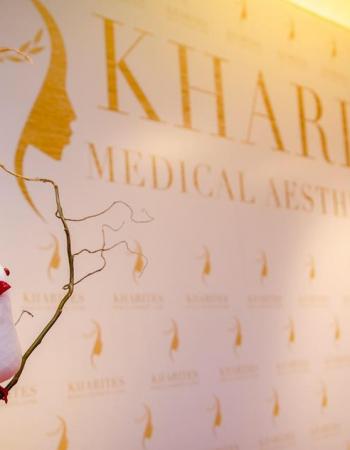 Kharites Medical Aesthetic Clinic