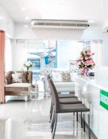 ProDerma Aesthetic Clinics