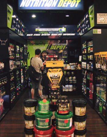 Nutrition Depot BTS Asoke