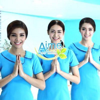 Aime Clinic